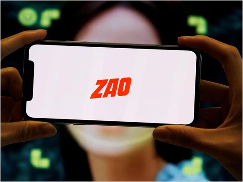 Zao-2