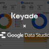 Data visualisation : Keyade développe un connecteur avec Google Data Studio